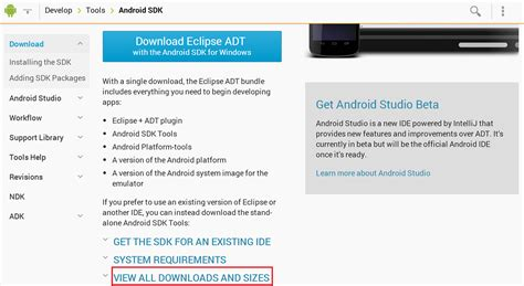 where is android sdk installed android sdkのインストール方法まとめ