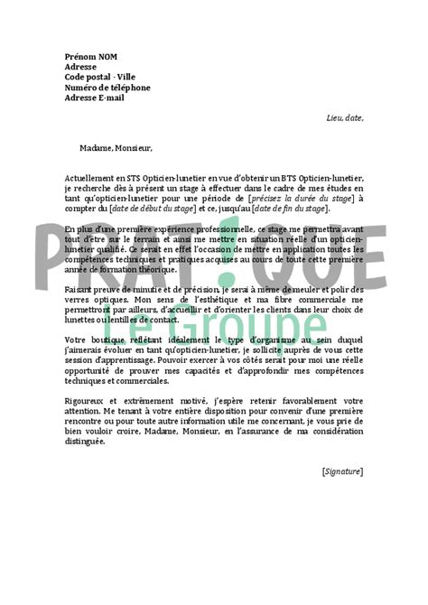Lettre De Motivation Candidature Spontanée Opticien Lettre De Motivation Pour Un Stage D Opticien Lunetier Pratique Fr