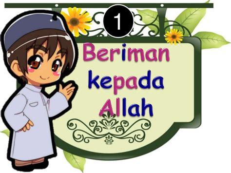 rukun islam rukun iman