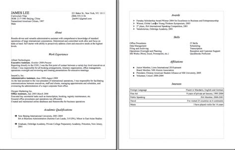resume cv difference free resume templates