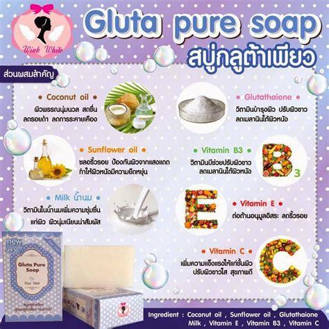 Gluta White Di Thailand gluta soap by wink white thailand