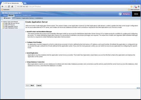 create websphere application server