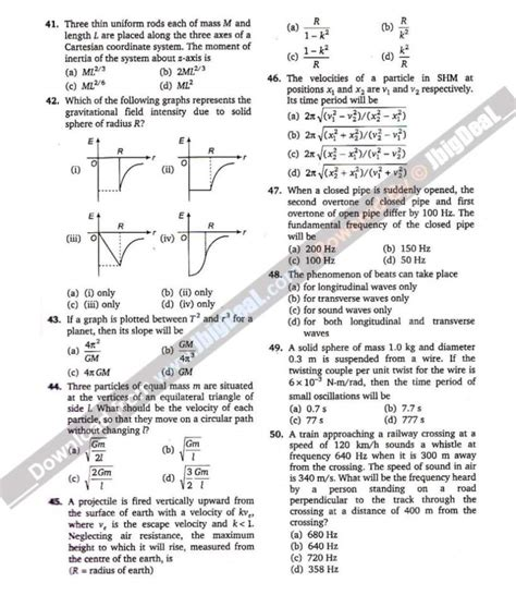 new pattern of engineering entrance examination 76 interior design entrance exam sle papers