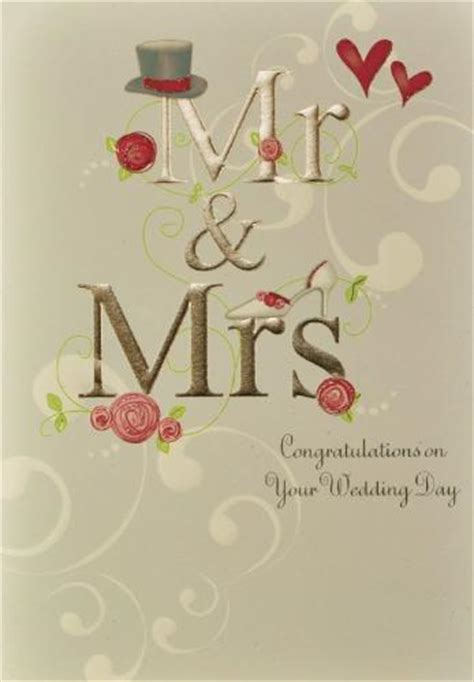 card for day wedding day card