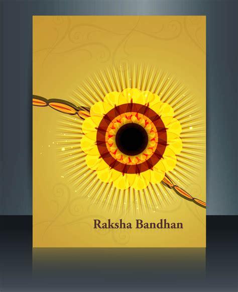 raksha bandhan card template beutiful template celebration colorful raksha bandhan