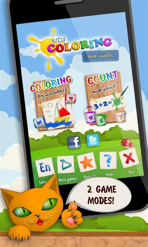 30 Permainan Kreatif Anak Untuk Meningkatkan Kecerdasan Bahasa Heru gratis math anak anak mewarnai gratis math anak anak mewarnai android
