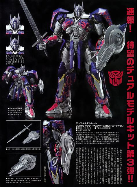 Model Kit Dmk 03 Optimus Prime Baru Gress transformers dmk 03 optimus prime dual model kit lost age