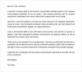 Sle Cover Letter For Promotion by Business Cover Letter For Internship Sle