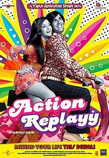 action replayy wikipedia