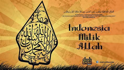 Bulughul Maram 5 In 1 Imam Al Hafidz Ibnu Hajar bulughul maram kitab 1 thaharah bersuci bab air air