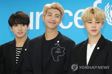 bts unicef lead bts joins unicef caign to end violence against