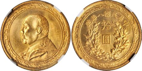 china 5 dollar st 10 dollar 1919 china gold prices values fr 5 km y330