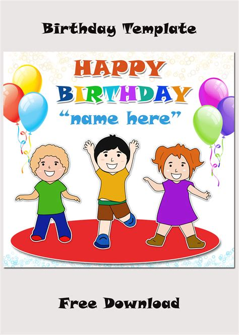 Free Birthday Photoshop Templates Free Birthday Templates Photoshop
