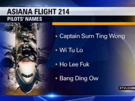 Sum Ting Wong Meme - asiana airlines crash pilot names