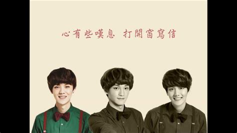 exo my turn to cry vcr at exo luxion reaction 中字 exo my turn to cry 愛離開 chinese version youtube
