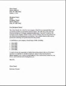 Free Cv Cover Letter Exles by Software Engineer Cover Letter Occupational Exles Sles Free Edit With Word