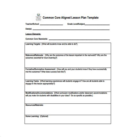 common aligned lesson plan template common lesson plan template 8 free word excel
