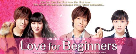 petualangan cinta seorang penulis perempuan film jepang entertainments para jomblo tidak disarankan nonton 10