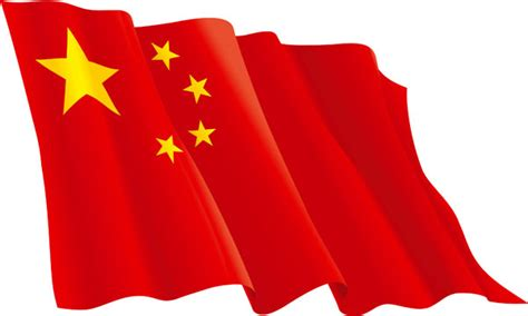 Keywords chinese flag fluttering waving the banner of the republic of
