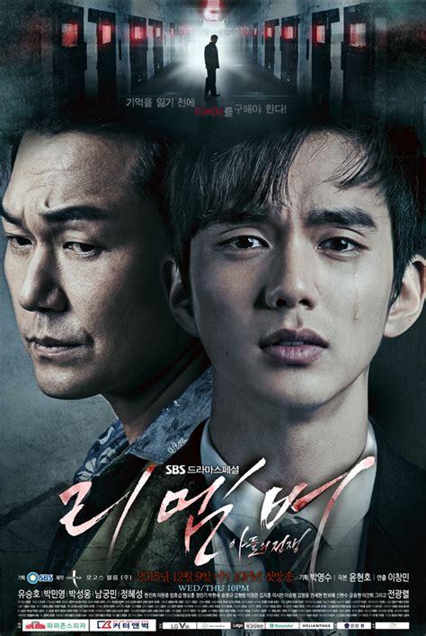 film korea remember 187 remember war of the son 187 korean drama