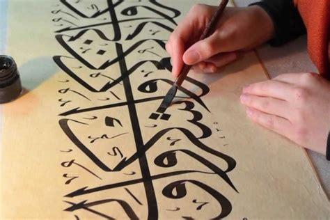 ottoman calligraphy ottoman turkish islamic calligraphy facts and history