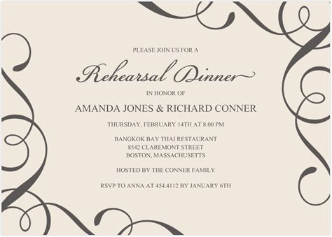 dinner invitation card template free gala dinner invitation template