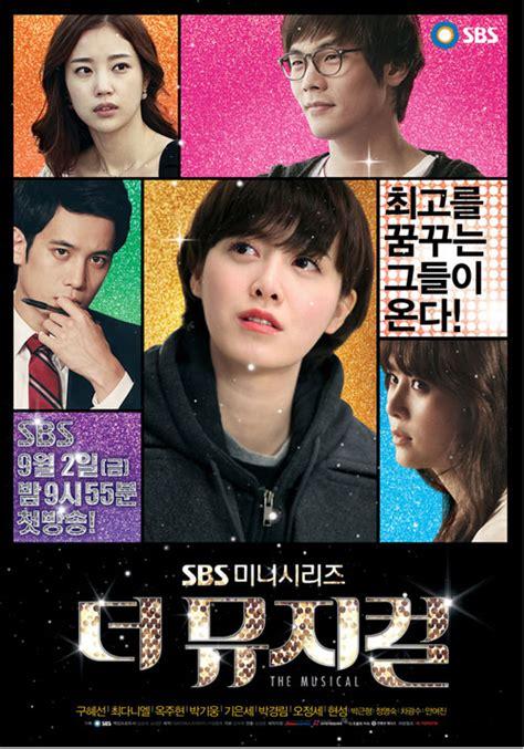 drama fans org index korean drama the musical korean drama episodes english sub online free