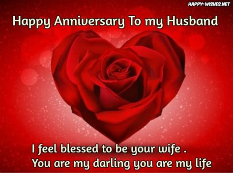 happy wishes for my happy anniversary wishes to my husband happy wishes