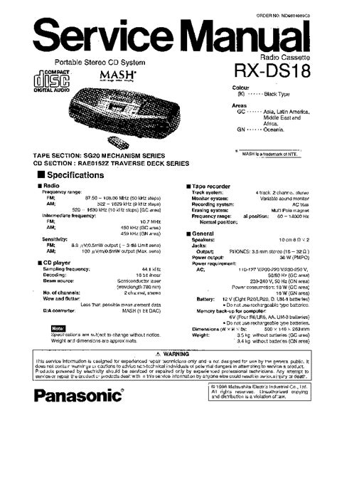 panasonic radio and cd player wiring diagram panasonic