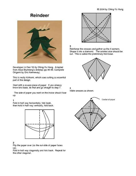 How To Make An Origami Reindeer - origami reindeer origami