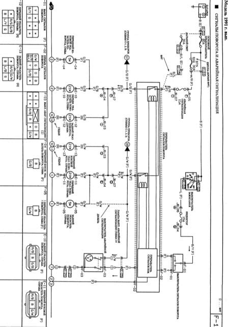 MAZDA 323 Wiring Diagrams - Car Electrical Wiring Diagram