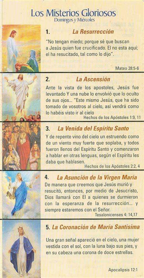 rosario de los difuntos con todos los misterios amig s de maria como rezar el rosario imagenes y video