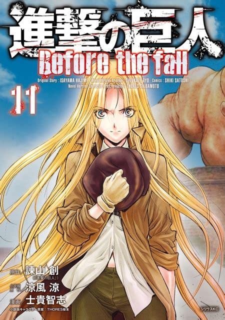 Lc Attack On Titan Before The Fall 02 shingeki no kyojin before the fall espa 241 ol mg descargar gratis