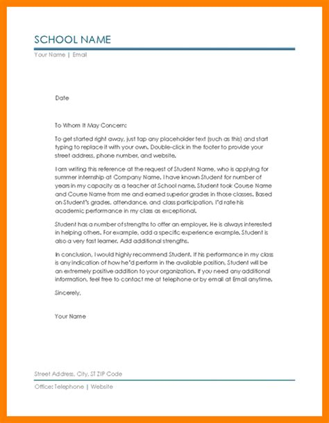 microsoft office letter of recommendation template 5 microsoft office letter of recommendation template