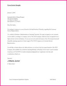 10 business letter sles for students