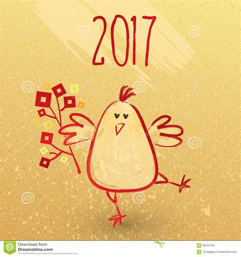 2017 rooster new year greeting card design stock vector image 66341164