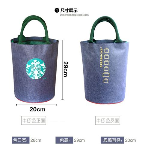Tote Bag Kanvas Starbucks starbucks coffee logo canvas tote ba end 7 27 2019 1 15 am