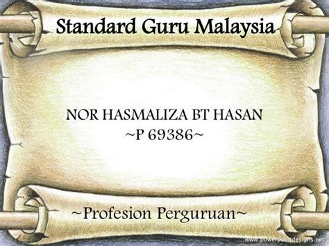 Sgm Explore 1 standard guru malaysia sgm