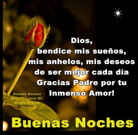 imagenes de buenas noches y buenos dias mi amor buenos deseos para ti y para m 205 dios bendice mis