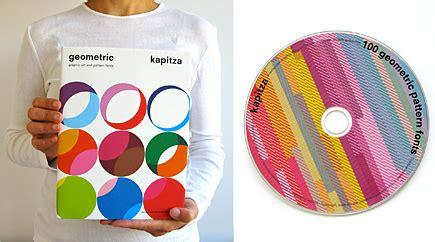 kapitza geometric book | just a memo
