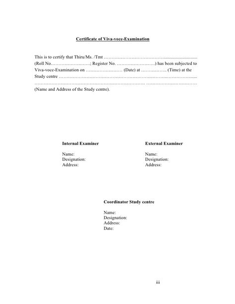 Erp Project Report For Mba by Dinesh Babu Thava 0702 Mba2003 Fsm Project Report