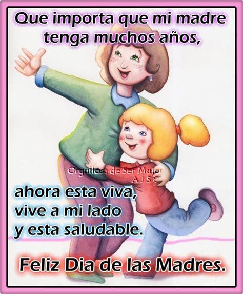 imagenes tiernas feliz dia tarjetas de fel 237 z d 237 a de la madre con frases y mensajes