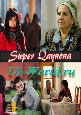 super qaynona (uzbek kino) uzbek kinolar file catalog
