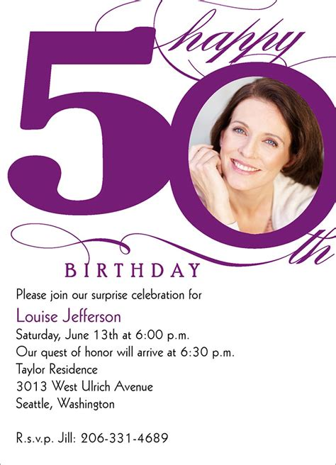 free 50th birthday party invitations templates