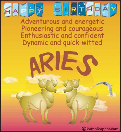 Aries Birthday Cards Aries Greeting Cards Send Aries Greeting Cards Free