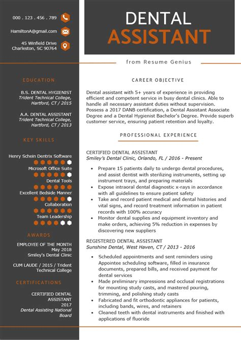 Dental Assistant Resume Sle Tips Resume Genius Dental Assistant Resume Template