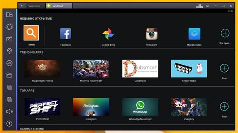 bluestacks emulator review my review on 3 android emulators