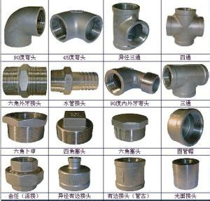 Used Plumbing Supplies by China Plumbing Parts China Cross Valves Flanges Pipe Fitting