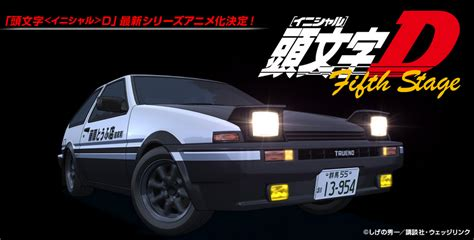 initial d initial d fifth stage announced madman entertainment