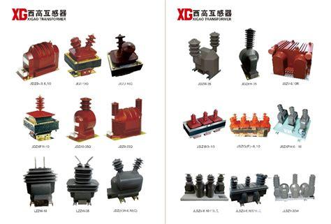 high voltage instrument transformer manufacturers high voltage instrument transformer grounding of